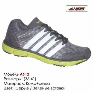 Кроссовки Veer 37-41 сетка - a612 - серые, зеленая подошва