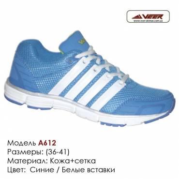 Кроссовки Veer 37-41 сетка - a612 - синие, белые вставки