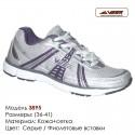Кроссовки Veer сетка - 3895 серые | фиолетовые вставки. Купить кроссовки в Одессе.
