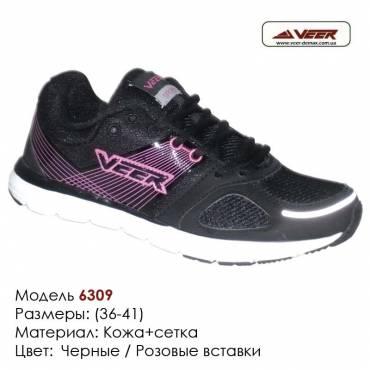 Кроссовки Veer сетка - 6309 черные | розовые вставки. Купить кроссовки в Одессе.