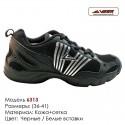 Кроссовки Veer сетка - 6313 черные   белые вставки. Купить кроссовки в Одессе.