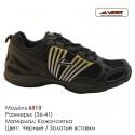 Кроссовки Veer сетка - 6313 черные | золотые вставки. Купить кроссовки в Одессе.