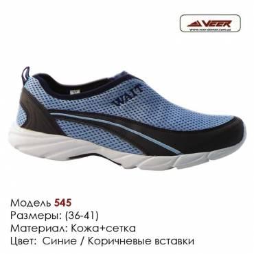Кроссовки Veer сетка - 545 - синие   коричневые вставки