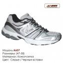 Кроссовки Veer сетка - a607 - серые | черные вставки. Купить кроссовки veer в Одессе оптом.