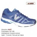 Кроссовки Veer сетка - a607 - синие | белые вставки. Купить кроссовки veer в Одессе оптом.