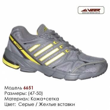 Кроссовки Veer сетка - 6651 - серые, желтые вставки. Большие размеры. Купить кроссовки veer в Одессе оптом.