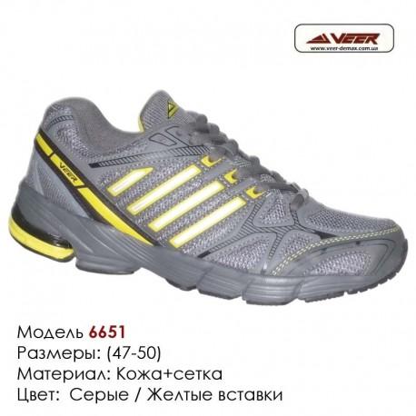 Кроссовки Veer сетка - 6651 - серые | желтые вставки. Большие размеры. Купить кроссовки veer в Одессе оптом.