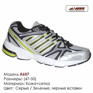 Кроссовки Veer сетка - 6651 - серые | зеленые, черные вставки. Большие размеры. Купить кроссовки veer в Одессе оптом.