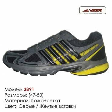 Кроссовки Veer сетка - 3891 - серые, желтые вставки. Большие размеры. Купить кроссовки veer в Одессе оптом.