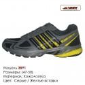 Кроссовки Veer сетка - 3891 - серые | желтые вставки. Большие размеры. Купить кроссовки veer в Одессе оптом.