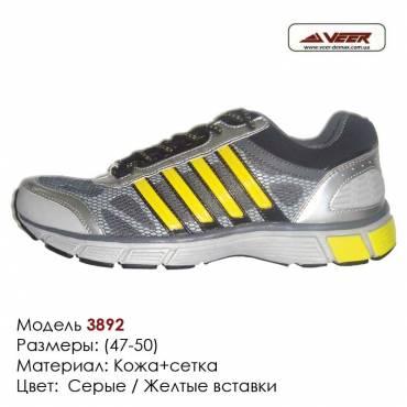 Кроссовки Veer сетка - 3892 - серые, желтые вставки. Большие размеры. Купить кроссовки veer в Одессе оптом.