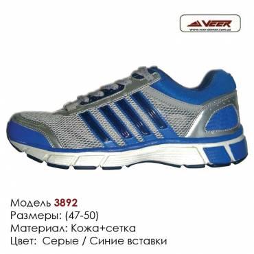Кроссовки Veer сетка - 3892 - серые, синие вставки. Большие размеры. Купить кроссовки veer в Одессе оптом.
