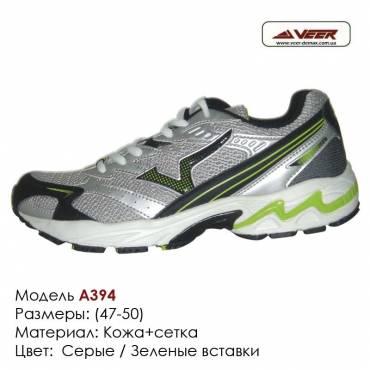 Кроссовки Veer сетка - A394 - серые | зеленые вставки. Большие размеры. Купить кроссовки veer в Одессе.