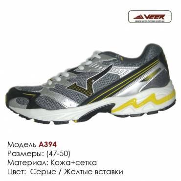 Кроссовки Veer сетка - A394 - серые, желтые вставки. Большие размеры. Купить кроссовки veer в Одессе.