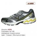 Кроссовки Veer сетка - A394 - серые | желтые вставки. Большие размеры. Купить кроссовки veer в Одессе.