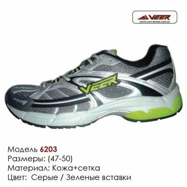 Кроссовки Veer сетка - 6203 - серые | зеленые вставки. Большие размеры. Купить кроссовки veer в Одессе.