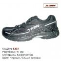 Кроссовки Veer сетка - 6203 - черные | белые вставки. Большие размеры. Купить кроссовки veer в Одессе.
