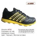 Купить спортивную обувь, кожа, кроссовки Veer в Одессе - 6715 черные | желтые вставки. Купить кроссовки в Одессе.