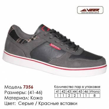 Купить спортивную обувь, кожа, кроссовки Veer в Одессе - 7356 серые, красные вставки. Купить кроссовки в Одессе.