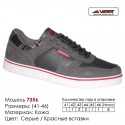 Купить спортивную обувь, кожа, кроссовки Veer в Одессе - 7356 серые   красные вставки. Купить кроссовки в Одессе.