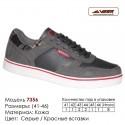 Купить спортивную обувь, кожа, кроссовки Veer в Одессе - 7356 серые | красные вставки. Купить кроссовки в Одессе.
