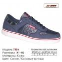 Купить спортивную обувь, кожа, кроссовки Veer в Одессе - 7356 синие | красные вставки. Купить кроссовки в Одессе.