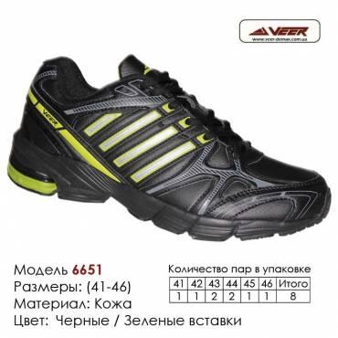 Купить спортивную обувь, кожа, кроссовки Veer в Одессе - 6651 черные | зеленые вставки. Купить кроссовки в Одессе.