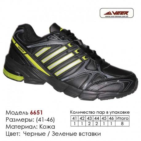 Купить спортивную обувь, кожа, кроссовки Veer в Одессе - 6651 черные   зеленые вставки. Купить кроссовки в Одессе.