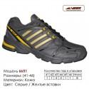 Купить спортивную обувь, кожа, кроссовки Veer в Одессе - 6651 серые   желтые вставки. Купить кроссовки в Одессе.