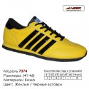 Купить спортивную обувь, кожа, кроссовки Veer в Одессе - 7374 желтые | черные вставки. Купить кроссовки в Одессе.