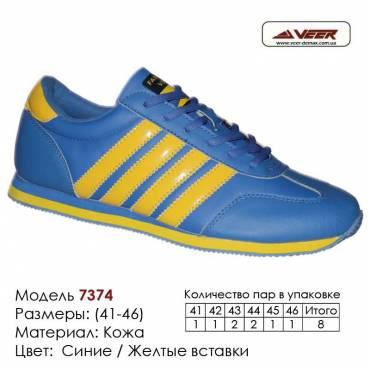 Купить спортивную обувь 41-46, кожа, кроссовки Veer в Одессе - 7374 синие, желтые вставки. Купить кроссовки в Одессе.