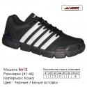Купить спортивную обувь, кожа, кроссовки Veer в Одессе - A612 черные | белые вставки. Купить кроссовки в Одессе.