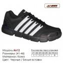 Купить спортивную обувь, кожа, кроссовки Veer в Одессе - A612 черные   белые вставки. Купить кроссовки в Одессе.