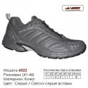 Купить спортивную обувь, кожа, кроссовки Veer в Одессе - 6022 серые | светло-серые вставки. Купить кроссовки в Одессе.