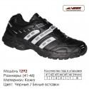 Купить спортивную обувь, кожа, кроссовки Veer в Одессе - 1292 черные | белые вставки. Купить кроссовки в Одессе.