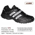 Купить спортивную обувь, кожа, кроссовки Veer в Одессе - 1292 черные   белые вставки. Купить кроссовки в Одессе.