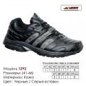 Купить спортивную обувь, кожа, кроссовки Veer в Одессе - 1292 черные   серые вставки. Купить кроссовки в Одессе.
