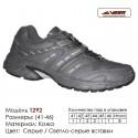 Купить спортивную обувь, кожа, кроссовки Veer в Одессе - 1292 серые | светло-серые вставки. Купить кроссовки в Одессе.