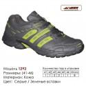 Купить спортивную обувь, кожа, кроссовки Veer в Одессе - 1292 серые   зеленые вставки. Купить кроссовки в Одессе.