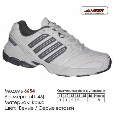 Купить спортивную обувь, кожа, кроссовки Veer в Одессе - 6654 белые | серые вставки. Купить кроссовки в Одессе.