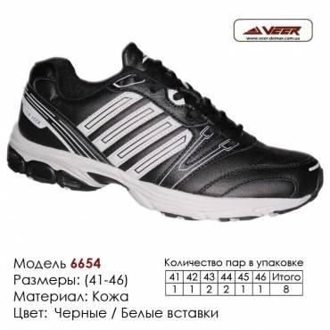 Купить спортивную обувь 41-46, кожа, кроссовки Veer в Одессе - 6654 черные, белые вставки. Купить кроссовки в Одессе.