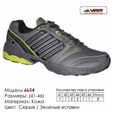 Купить спортивную обувь 41-46, кожа, кроссовки Veer в Одессе - 6654 серые, зеленые вставки. Купить кроссовки в Одессе.