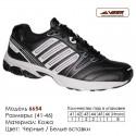 Купить спортивную обувь, кожа, кроссовки Veer в Одессе - 6654 черные | белые вставки. Купить кроссовки в Одессе.
