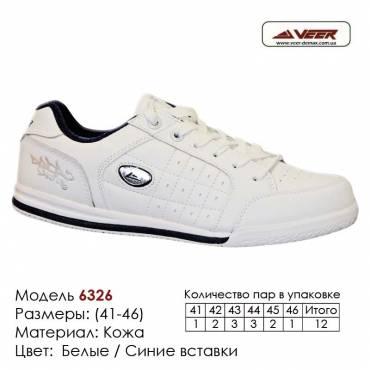 Купить спортивную обувь, кожа, кроссовки Veer в Одессе - 6326 белые, синие вставки. Купить кроссовки в Одессе.