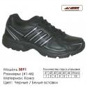 Купить спортивную обувь, кожа, кроссовки Veer в Одессе - 3891 черные | белые вставки. Купить кроссовки в Одессе.