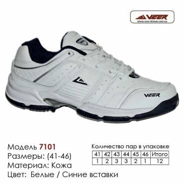 Купить спортивную обувь, кожа, кроссовки Veer в Одессе - 7101 белые, синие вставки. Купить кроссовки в Одессе.