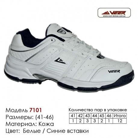 Купить спортивную обувь, кожа, кроссовки Veer в Одессе - 7101 белые | синие вставки. Купить кроссовки в Одессе.
