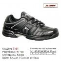Купить спортивную обувь, кожа, кроссовки Veer в Одессе - 7101 черные | белые вставки. Купить кроссовки в Одессе.