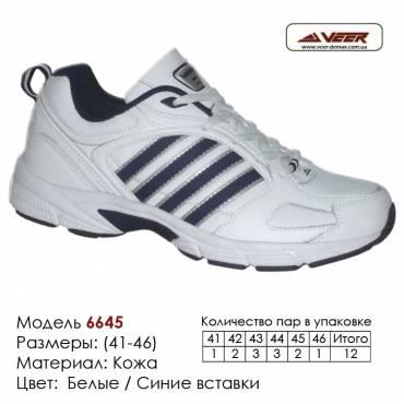 Купить спортивную обувь, кожа, кроссовки Veer в Одессе - 6645 белые, синие вставки. Купить кроссовки в Одессе.