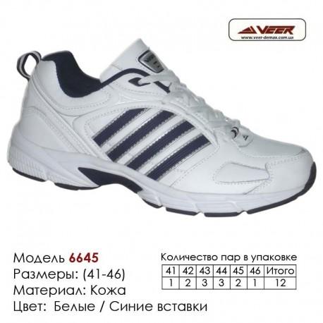 Купить спортивную обувь, кожа, кроссовки Veer в Одессе - 6645 белые | синие вставки. Купить кроссовки в Одессе.